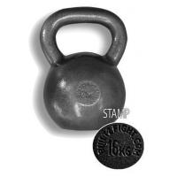 Buy cheap BTF Kettlebells 16kg Kettle Bells from wholesalers