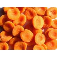 Buy cheap Quick-frozen apricot film Quick-frozen apricot film from wholesalers