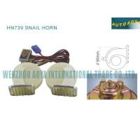 Buy cheap snail horn LED inder body kit Number:HN739 from wholesalers