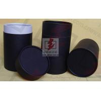 Buy cheap texture tube HG-0289 from wholesalers