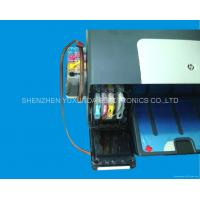 Buy cheap Hp Continual Ink Supply System from wholesalers