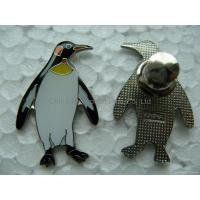 Buy cheap Animal pins&Animal badges&Animal cufflinks from wholesalers