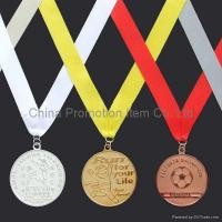 Buy cheap Medals&Awards&Prize from wholesalers
