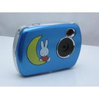 Buy cheap 0.3Mega Pixels digital camera from wholesalers