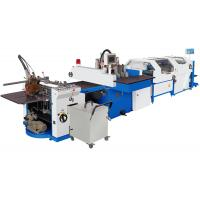 Buy cheap AUTOMATIC COVERING MACHINE Model FPK-630B/1000B from wholesalers