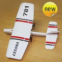 Buy cheap infrared remote control indoor aircraft from wholesalers