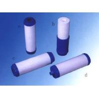 Buy cheap Granular Activated Carbon Cartridges/Filters from wholesalers
