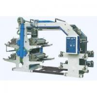 Buy cheap Flexible Letter Press - BH-YT from wholesalers