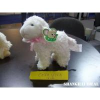 Buy cheap Order ID:C08A1614-A Product Sheep from wholesalers