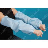 Buy cheap PP Sleeve cover(Blue) from Wholesalers