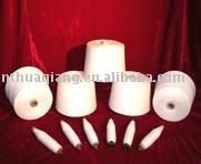 Buy cheap -- Sell Polyester Yarn-- product