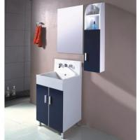 Buy cheap PVC Bathroom Cabinet HFP8365 from Wholesalers