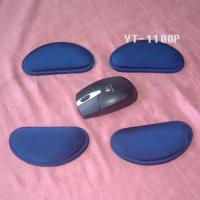 Buy cheap Gel Wrist Rest Name:Ergonomic Mini Wrist supporter from wholesalers