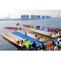 Buy cheap floating dock floating dock for Dragon Boat RaceOM from wholesalers