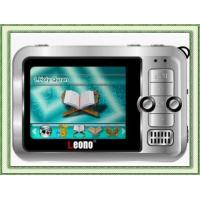 Buy cheap MT-8600 Digital Quran player from wholesalers