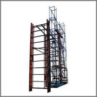 commodity name:electric climbing formwork