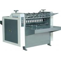 Buy cheap Present product:Model KFMJ-1000A Series Paperboard Covering Machine from wholesalers