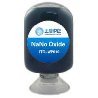 Buy cheap ITO water-based acidic solution from wholesalers