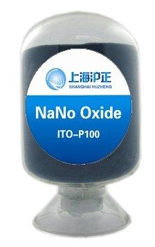 Buy cheap Indium Tin Oxide powder from wholesalers