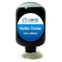 Buy cheap ATO water-based acidic solution from wholesalers