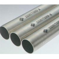 Buy cheap Sumitomo Stainless Tubes from wholesalers