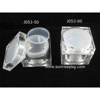 Buy cheap Square shape jar square cream jar J053A from wholesalers