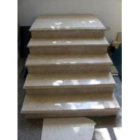 SC-005 Catalog: Stairs