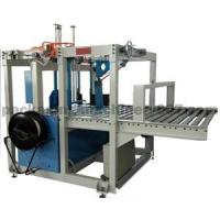 Buy cheap Wooden Case Strapping Machine ALC KZ-3 from wholesalers
