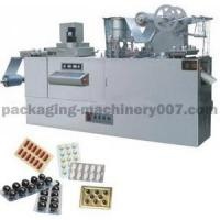Buy cheap Pharmaceutical Blister Packaging Machine DPB-250E from wholesalers