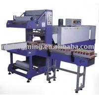Buy cheap Sleeve Type Sealing Machine ST6040AF product