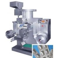 Buy cheap AL-AL BLISTER PACKING MACHINE from wholesalers