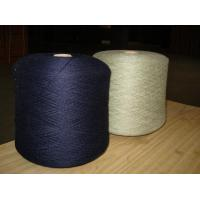 Buy cheap Cashmere Blend Yarn Cashmere Bamboo Yarn from wholesalers