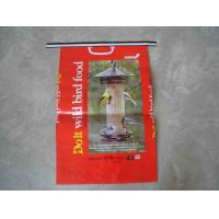 Buy cheap Multiwall Paper Bag from wholesalers