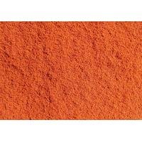 Buy cheap Clove Powder from wholesalers