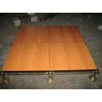 Buy cheap Woodcore Raised Floor Systerm from wholesalers