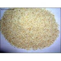 Buy cheap AGRICULTURAL COMMODITIES Agricultural Commodities from wholesalers