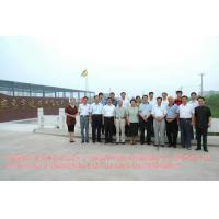 Buy cheap Military and municipal leaders come to guide the work of glass Hui-yu from wholesalers