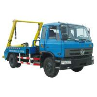 Buy cheap Swing Arm Garbage Tr... QTH5120ZBSSwing Arm ... Swing Arm Garbage Truck Series from wholesalers