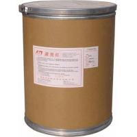 Buy cheap Growth-promoting series Eggshell Red product
