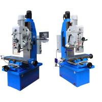 Buy cheap Milling and Drilling Machine Product PTZX50 from wholesalers