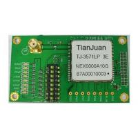 Buy cheap Car MP3 Player GPS Module TJ-3571 from wholesalers