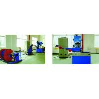 Buy cheap Vertical-lap machine from wholesalers