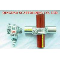 Buy cheap Scaffolding Couplers Right Angle Couplers / Double Couplers product