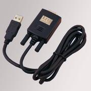 Buy cheap USB TO RS232 CONVERTER from wholesalers