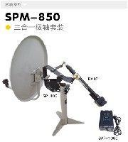 Buy cheap Satellite Parameters Table Product C/KU-Satellite antenna from wholesalers