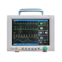 Buy cheap CMS7000 Multi-parameter Monitor from wholesalers