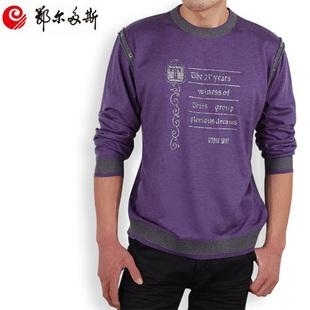 Quality Foodstuffs Business casual round neck long-sleeved T shirt designs for sale
