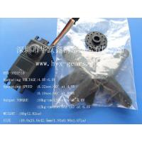Gear Box NAME:10kg servo NAME:10kg servoID:DJ037  Description: