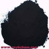 Buy cheap Carbon Black Pigment & dyestuff from wholesalers