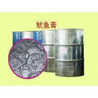 Buy cheap Fishmeal products product